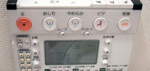 telecommande-wc-japonais