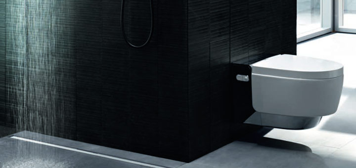 test du aquaclean abattant lavant with wc lavant leroy merlin. Black Bedroom Furniture Sets. Home Design Ideas